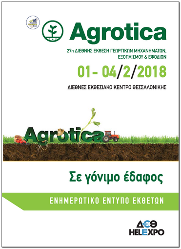 AGROTICA 2018png