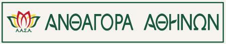 cropped-logo-gr-big.jpg